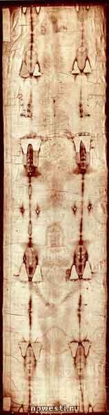 Сверхточный снимок Туринской плащаницы