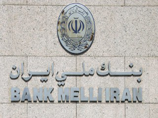 Bank Melli Iran намерен повысить статус своего филиала в Азербайджане