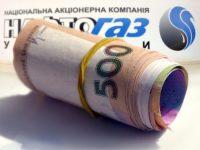 «Нафтогаз» требует от «Газпрома» $6,2 млрд за транзит