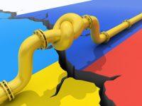 «Газпром» напомнил ЕС о прекращении транзита газа через Украину с 2019 года