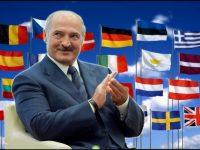 ЕС временно снимет санкции с Александра Лукашенко