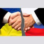 Россия прекращает действие договора о свободной торговле с Украиной