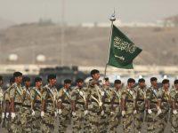Саудовская Аравия создала исламскую антитеррористическую коалицию