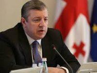 Парламент Грузии утвердил новое правительство во главе с премьером Квирикашвили