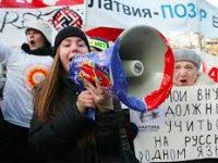 Новое правительство Латвии откажется от русского языка в школах