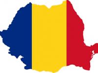 Румынию сняли с участия в Евровидении из-за долгов