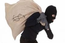 В Аргентине ограбили банк за 30 секунд