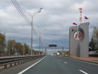 Москва готовит визовый ответ Минску
