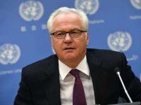 Память Виталия Чуркина почтили в ООН