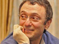 Во Франции прошли обыски на вилле Керимова