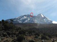 От вулкана Чимборасо вылетел НЛО
