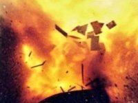 В Афинах взорвали банк