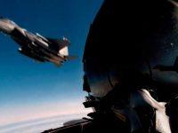 Истребители США сопровождали НЛО
