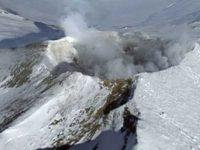 В Антарктиде обнаружили более 90 вулканов