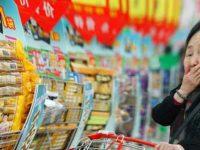 Китай становится мировым супермаркетом