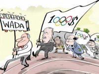 Непроходимая дорожная карта WADA для РФ