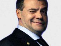 Въезд Медведева в Крым Киев объявил нарушением суверенитета
