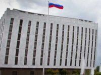 В Вашингтоне решили ужесточить правила пребывания российских дипломатов в США