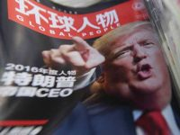 Трамп ответит КНДР торговой войной с Китаем
