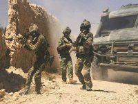«Охотники за ИГ» укрепились в Акербате