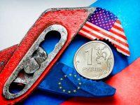 По Западу санкции ударили вдвое сильней