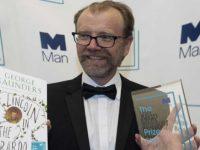 Букеровскую премию за роман о Линкольне получил Джордж Сондерс