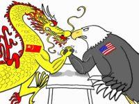 Китайский МИД ответил США