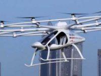 """Первый полет """"Летающего такси"""" Volocopter"""