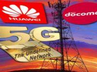 NTT Docomo провела испытания 5G-технологии