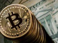 Биткоин - не просто криптовалюта, а новый класс