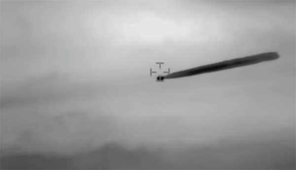 ВВС Чили: НЛО распыляет химическое вещество