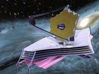 Испытания телескопа «Джеймс Уэбб»