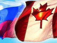 Ответ России на санкции Канады