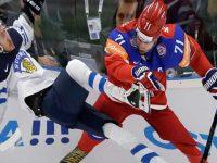 Российские хоккеисты проиграли финнам