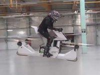 """Проект """"Формула"""": нацелились на летающий автомобиль"""