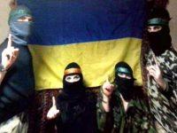 Террористическое государство Украина