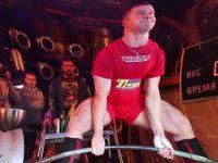 Россиянин установил новый мировой рекорд