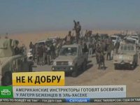 США собирают «армию террористов» в Сирии