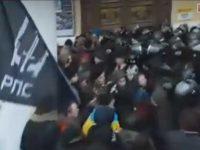 17 декабря очередной Майдан