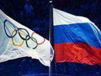 МОК: запретить болельщикам показывать российский флаг