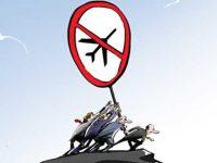 Россия вводит ограничения по Договору по открытому небу