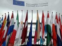 Европейский Совет боится ухода России