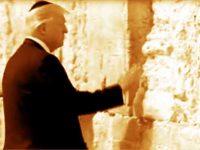 Трамп Иерусалимский