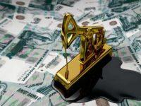 Рубль, нефть, доллар и золото бьют рекорды