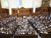 Украина временно беременна