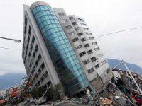 Землетрясения на Тайване
