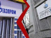 Расторжение газовых контрактов: - на и через Украину