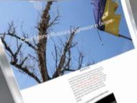 """США создали сайт """"поддержки"""" Украины"""