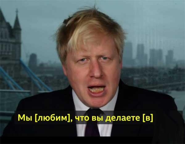 Какой- же Brexit без рекламы