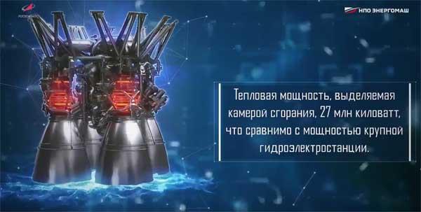 «Царь-двигатель» запущен в производство.